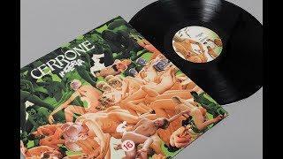 Cerrone - Hysteria [New Disco Funky Extended Remix] VP Dj Duck