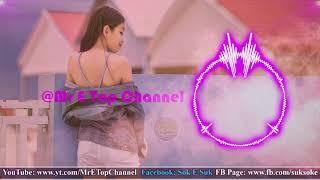 NEw Remix Funky MIx MElody bek Sloy 2018,9Remix Thai Club), bY diya mELody ft MrzZ Tong On THe MIx
