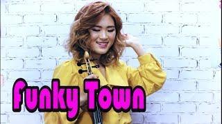 Funky town - 조아람 전자바이올린(Jo A Ram violin cover)