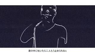 PORSCHEでKISS/t-Ace(FUNKY cover)
