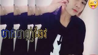 MrZz Mäí Official ចាក់បាញ់ឆែវ Remix 2018, Melody Funky Original Remix - Khmer Melody Remix BY Ra