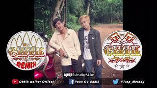 បទស្ទាវស្លុយ Best Melody Funky Mix Hip Hop Khmer By:Mr Reak Ft Mr Phea And Mr Dy {Family Fly}