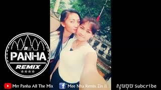 ✔ដាច់ចង្កេះម៉ង NEw Melody 2017 NEw Melody Funky For Dance Club Bek Sloy By Mrr Panha All The Mix