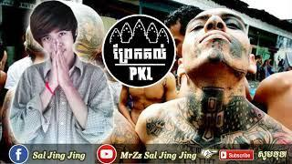 (Mnak Eng kor Laor) -- [New Melody Funky Mix 2018 -2019] - Nonstop club By MrZz Sal Jing Jing Ft....