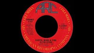 Earth, Wind & Fire ~ In The Stone 1979 Funky Purrfection Version
