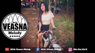 បទស្លុយ 2K17 Funky Break Club Remix New 2K17 By MrZz Veasna And Mrr Nha Ft Mrr Me And Mrr Ron Remix