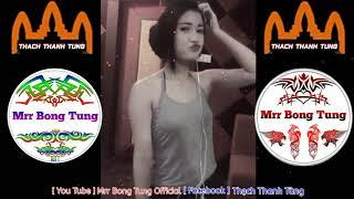 New Melody On The Mix Funky King Clup Bek Sloy, Mrr Theara ft MrR Reyuth Ft Mrr Bong Tung ft Mrr Dii