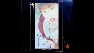Oh Bang Hui / 오방희 - 말하지 마세요 (funk pop, South Korea, 1982)