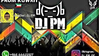 مظفر الامير - لا تحلفلي ريمكس - Dj PM Funky Remix | 2017