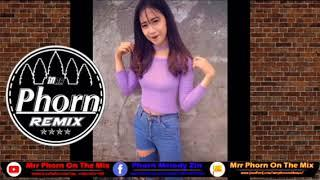 បុកបែកបាស NEw Melody Funky Mix 2017 New Song Melody 2017 By Mrr Theara Ft Mrr DomBek And Mrr Phorn