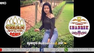 (Funky Mix Khmer សារីចាស់) ពិរោះកប់ម៉ង NEw Nonstop Mrr Dom Khmer Remix Melody Funky Mix Loy Kob 2018