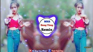 Songs Of Tik Tok 100%✓ New MeLoDy On The Mix, Funky King Break Music Club Thai, By Mrr Bong Tung