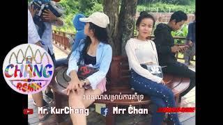 (Melody ចាស់ភ្លេងឡូយមែន)Funky Club Remix Thai 2019 By Mr. KurChang
