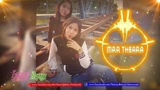 បទថៃកំពុងល្បីខ្លាំងនៅបាំងកកFunky mix Bek Sloy nEw Melody 2018 By Mrr Theara Ft Mrr DomBek& Mrr TonG