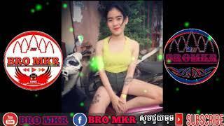 ល្បីកប់ម៉ង (កាហ្វេថ្មពិល) Remix FunKy Mix 2018 Mrr Dom NEw Remix Melody Nonstop 2018 By Family Remix