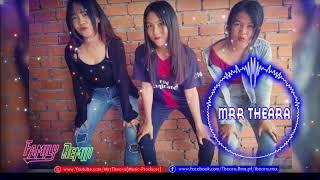Best Music Funky Remix Bek Sloy 2018 nEw Melody 2018 By Mrr Theara Ft Mrr DomBek& Mrr TonG