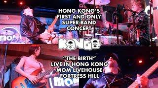 FUNKY DUNKLEOSTEUS - KONGO & Super-Band - 香港結他手石義山 - 4 Of 7 - Live HK - ギタリスト Original Song