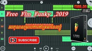 បុកណាស់Free Flm Funky,Best Melody.2019,By,Mrr Da Zin ll Remix,2019