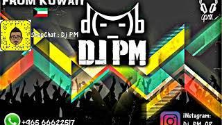عدنان بريسم - حجاره حجاره ريمكس 2018 - Dj PM Funky Remix