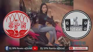 កប់នៅបិុ - Who The Fuck Is That Remix 2018, Funky Rmx By Thea Remix Ft Mrr CHav