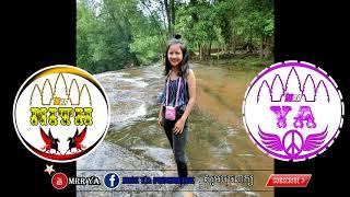 Best Remix 2018 New Melody Funky Mix 2018ឡូយណាស់អូនអើយ By Mrr Theara Ft Mrr Nak & Mrr DomBek