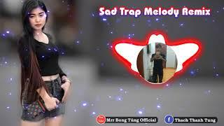 តន្រ្តីសប្បាយចិត្តឆ្នាំ 2018, Funky Kings Trap Mix, By Mrr Bong Tung ft Mrr Theara and Mrr Dii