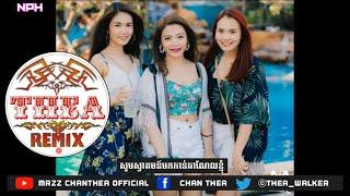【បទល្បីក្នុង Tik Tok】(Get Loy) Loy Loy Remix Funky Mix 2018 NEw Melody By Mrr Kab Kab Ft Mrr DomBek