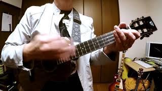 Funky Tango / Kalei Gamiao|チハヤ ショウ(Syou Chihaya)ukulele