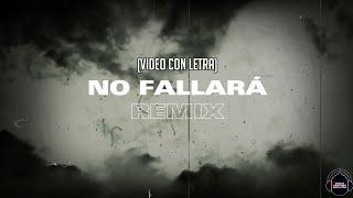 No Fallará Remix  Funky✖️Alex Zurdo✖️Indiomar✖️Musiko✖️Ander Bock ✖️Madiel Lara✖️Lizzy Parra (Letra)