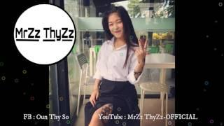 New Remix Melody 2017 - បែកស្លុយ(FunKy Mix) Hip Hop [R Club Thai 2018]