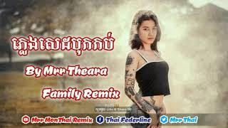 បទ ស្រលាញ់គេមែនទេ New Song Remix Funky Mix 2019 By Mrr Theara ft Mrr Tong and Mrr Dom Remix