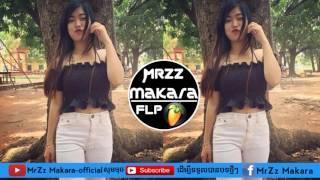 ---មកដល់ហើយស្លុយកប់- New Melody Funky Remix 2017 By MrZz Thea Ft Mrr CHav CHav And Mrr Dii