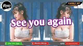 See you again Funky - Mrr CHav CHav ft Mrr Dii St Mrr Vibol family team NTT