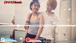 funky kob kob Remix 2018 / រីមិុ Funky ថ្មី​តែ Melody ចាស់/ Rmix Funky Song new Mee Reuth