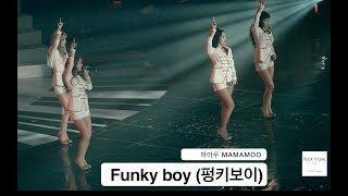 마마무 MAMAMOO[4K 직캠]Funky boy (펑키보이)@170303 락뮤직