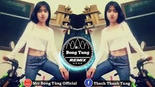 បទកប់ភ្លេងកប់ New Melody Club Funky Mix Version, Remix By Mrr Thea Ft Mrr Chav Chav ft Mrr Dii