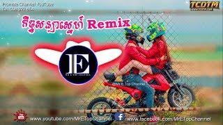 កិច្ចសន្យាស្នេហ៍ Remix,(Kech Soniya Sne),Funky, By MrZz Thea Ft Mrr Chav Chav and Mrr Dii [TCD] #4K