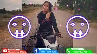 Đời Lạ Lắm À Ngen Khmer - Khmer Melody Kings Trap Funky 2019