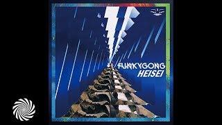 Funky Gong - Inner Force feat. Jikooha (Cylon Remix)