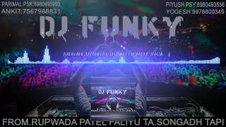 DJ PIYUSH  AADIVASHI JUVANYA FULL SONG DJ FUNKY