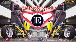 មួយខែ១០ថ្ងៃ Remix,New Song Funky 2019 - By MrZz Thea Ft Mrr Chav Chav And Mrr Dii [TCD]