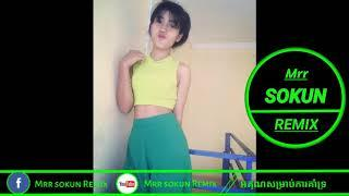 ទទាយំឆ្លង Remix Melody FunKy Mix 2018 NEw Song Remix Khmer Melody { Mrr Sokun }
