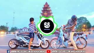 HE SUP WITH KAMA REMIX, Vocal 50 Funky, By MrZz Thea Ft Mrr Chav Chav and Mrr Dii [TCD]