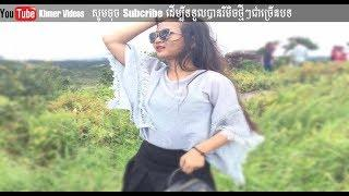 ចង្វាក់ក្រលែងចង្កេះRemix, nEW Mrr Sney MeloDy, SlozZ song Funky remix, SP Team Mrr MenG 2017