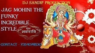 Jag Mohini Dukalu Yadaw The Funky Incredible Style Mixup By Dj Sandip