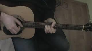 Acoustic Guitar Loop - Funky Business