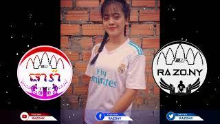 The Music Remix Cambodia Mix Club 2018 - (Melody Funky Mix 2K18), By Ra Zony Ft Mrr San And Mrr Nak