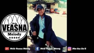 ឡូយណាស់ Funky Break Club Remix New 2K17 By MrZz Veasna And Mrr Nha Ft Mrr Me And Mrr Ron Remix
