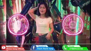 Dong Herm Jong Kroy 2019, Melody Funky New On The Mix, By Mrr Chav Chav ft Mrr ThoN and Mrr Theara