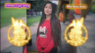 ( Mrr Bong Tung Vs Mrr DomBek ) Melody On The Mix Funky King Trap, Break Music Clup Thai Remix, #1